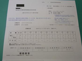 R0011213.JPG