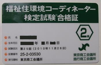 R0011215.JPG