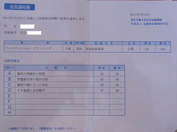 R0011516.JPG