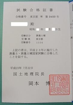 R0012266.JPG